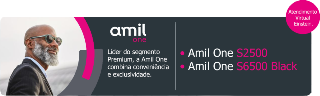 plano amil one S2500
